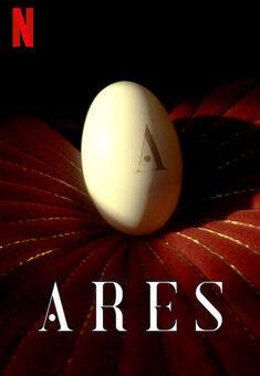 Ares 1ª Temporada Completa