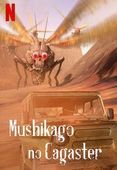 Mushikago no Cagaster 1ª Temporada Completa