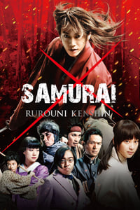 Trilogia Samurai X