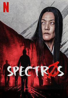 Spectros 1ª Temporada Completa