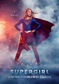 Supergirl 4ª Temporada Completa