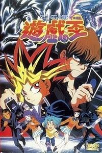 Todas as Temporadas Completas – Yu-Gi-Oh!