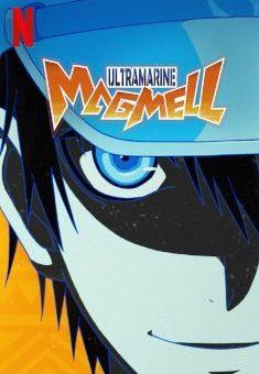 Ultramarine Magmell 1ª Temporada Completa
