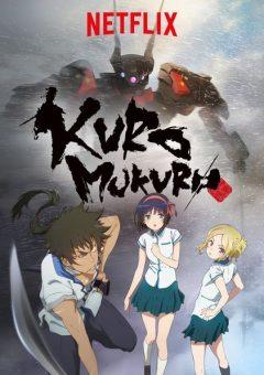 Kuromukuro 1ª Temporada Completa