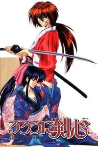 Samurai X Completo
