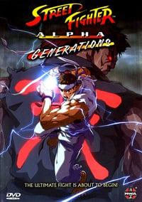 Street Fighter Alpha: Generations