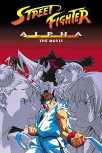 Street Fighter Alpha: O Filme