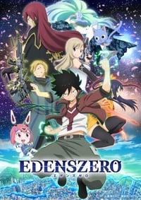 Edens Zero – 1ª Temporada Completa